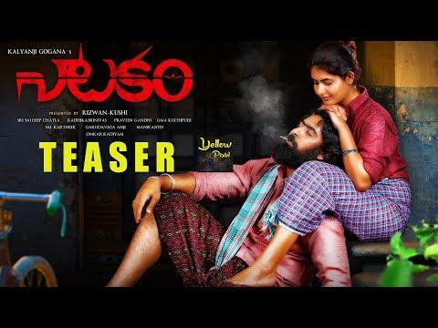 Natakam Movie Teaser || Ashish Gandhi, Ashima Nerwal, Sai Kartheek, Kalyanji Gogana