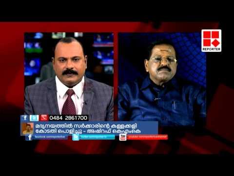 HC bench stays single bench order on liquor ban in Kerala _ Big Story