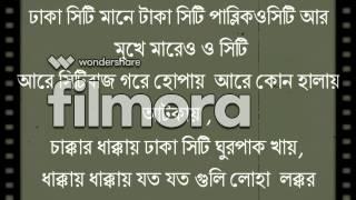 Jalali Set - Dhaka City ( Official Music Video )SE