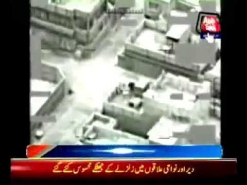 11 killed in Drone attack in North Waziristan