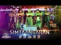 Simtaangaran Dance Video mp3