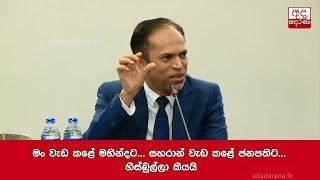 I worked for Mahinda; Zahran worked for President - Hizbullah