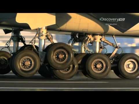 Discovery. Аэропорт изнутри - 2 серия - Полный контроль