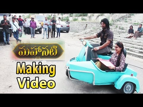 Mahanati Savitri Movie Making | Vijay Devarakonda Samantha Making Video | Telugu Entertainment Tv