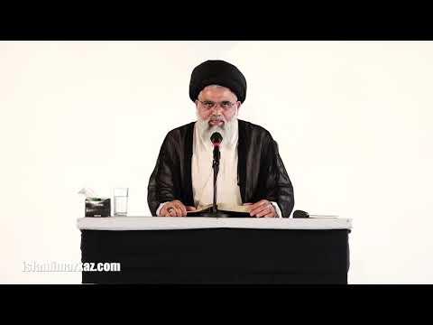 Barsi (Rehbar-e-Faqeed -e-Millat e Tashayu)Allama Mufti Jaffar Hussain || Agha Syed Jawad Naqvi