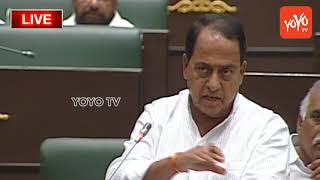 Minister Indrakaran Reddy Speech Over Endowment Development in Telangana | TS Assembly