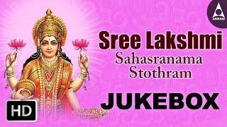 Sri Lakshmi Sahasranama Stotram Jukebox | Songs of Sree Lakshmi | Devotional Songs