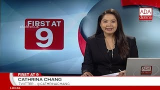 Ada Derana First At 9.00 - English News 11.09.2018