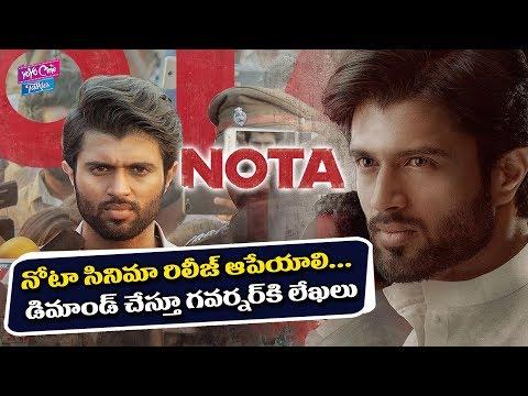 Vijay Devarakond NOTA Movie Release Problems | Mehreen | Latest Telugu Movies | YOYO Cine Talkies