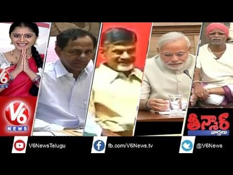 Polavaram Bill - Telangana PPA with Chattisgarh - Teenmaar News...