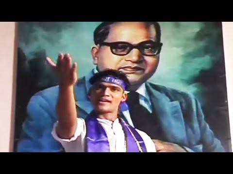 Bhimji Ka Deewana (भीमजी का दीवाना) -...