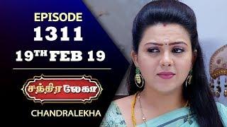 CHANDRALEKHA Serial | Episode 1311 | 19th Feb 2019 | Shwetha | Dhanush | Saregama TVShows Tamil
