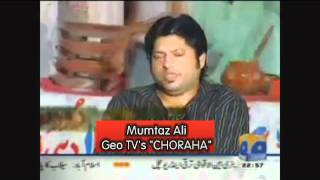 Download Choraha Geo Tv - Mumtaz Ali 3Gp Mp4
