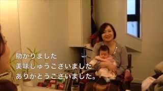 SENTAC口コミ2014,12月②