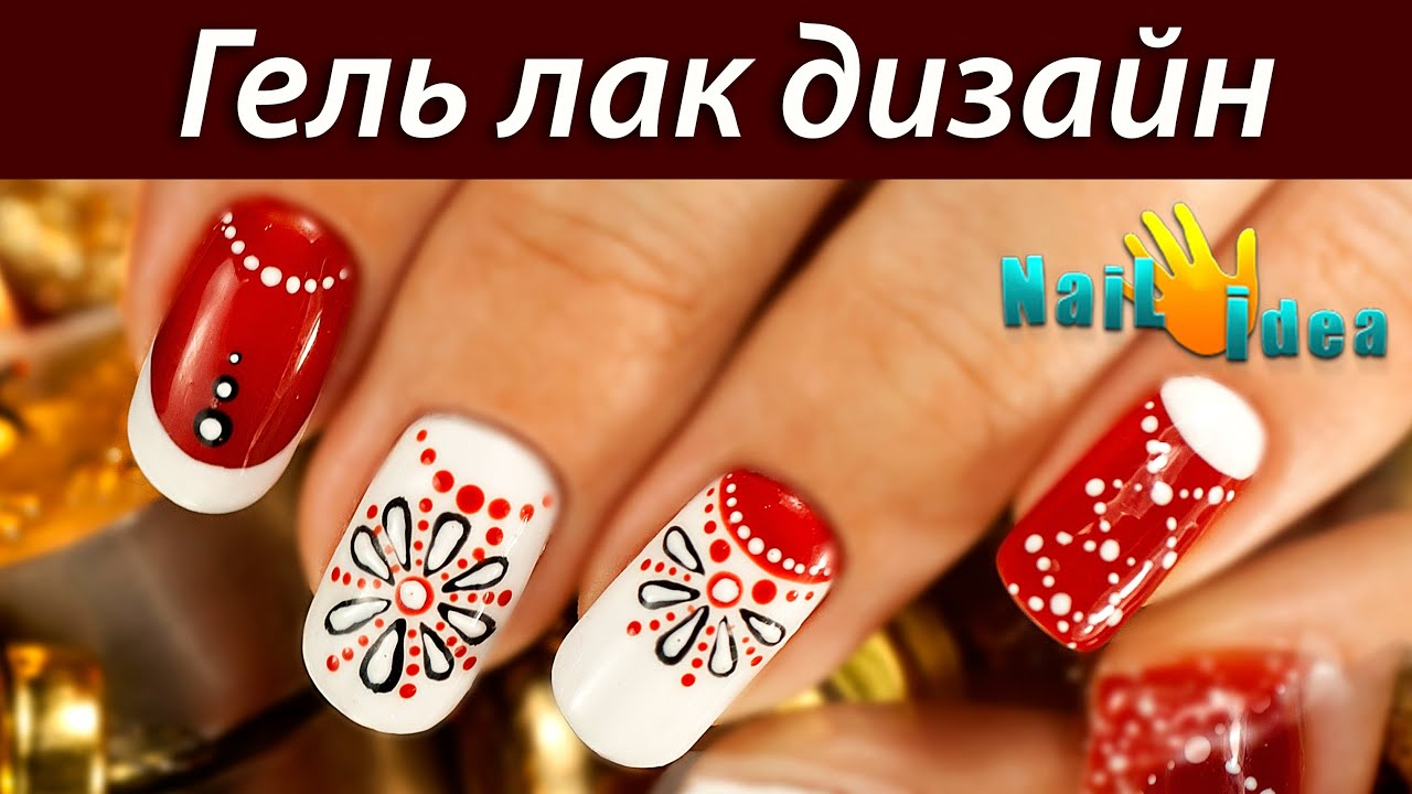 Новогодний дизайн ногтей гель лак