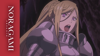 Noragami Aragoto Clip - The Supreme War God