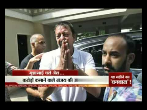 Hindi News Sanjay Dutt Surrender in Tada Court News by Sahal Razzaaq Kureshi (Hakeem) on Jain TV