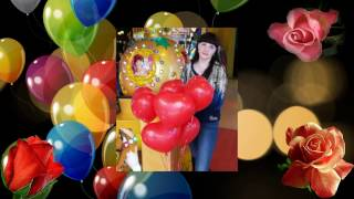 Ольга канайкина с днем рожденья