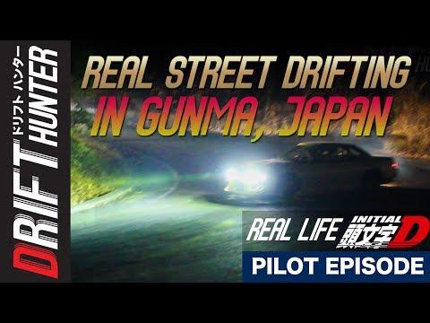 Drift Hunter Documentary Ep.1 - Underground Drifting In Japan video