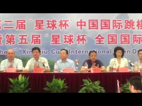 2nd Xingqiu Cup International Open Draughts Tournament