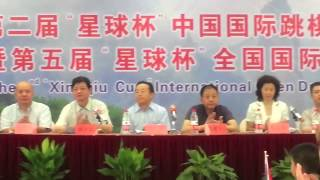 2nd Xingqiu Cup International Open Draughts Tournament