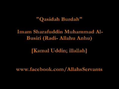 Qasida Burdah (Mawla Ya Salli Wa Sallim)