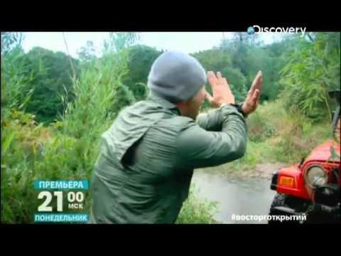 Discovery Channel - Правила внедорожного движения #01