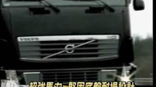 豪華拖車頭Volvo FH16 700