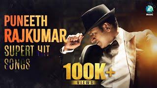 Puneeth Rajkumar Special Songs   Puneeth Rajkumar Hits   Jukebox