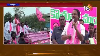 గాడిదకు గడ్డేస్తే ఆవుకు పాలు రావు..| Minister Laxma Reddy Comments | Kothur
