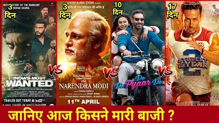 Box Office Collection, PM Narendra Modi, De De Pyar De, Student Of The Year 2, India's Most Wanted,