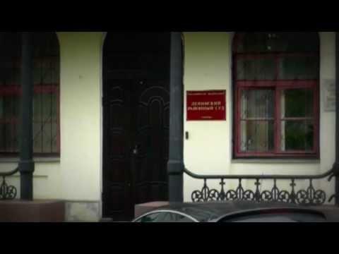 Помощник судьи против суда 20.06.13 Место происшествия