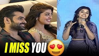 Anupama Cute  Speech At Hello Guru Prema Kosame Success Meet | Ram Pothineni | Filmylooks