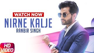 Nirne Kalje | Ranbir Singh | Gag Studioz | Latest Punjabi Song 2017 | Speed Records