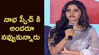 Nabha Natesh Super Cute Speech @ Nannu Dochukunduvate Pre Release Event