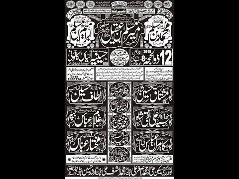 Live Majlis E Aza  12 Zulhaj 2018 ilyas Colony  Gujranwala