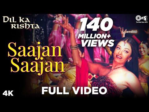 Saajan Saajan - Video Song | Dil Ka Rishta | Arjun Rampal & Aishwarya Rai | Jaspinder Narula