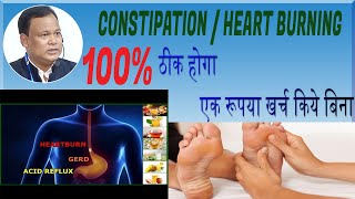 Part -2 CONSTIPATION | HEART PROBLEM | DIET PLAN |DR DARBESH