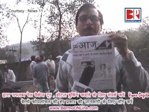 Bi-weekly Hindi News paper, HAMARI AAZ KI AWAAZ - Inaugration - 26.01.2010.mpg