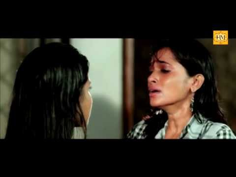 Silent Valley | Malayalam Lesbian Movie 2012 | Romantic Scene video