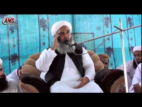 Akabireen Ka Maslak Aur Minhaj, Molana Ilyas Ghuman, Vehari, April 2014 video