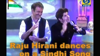 Raju Hirani dances on Sindhi Song