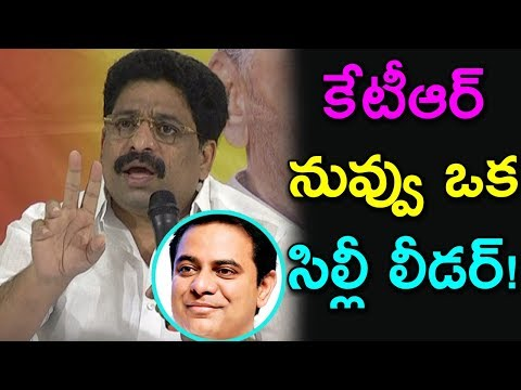 KTR Is A Foolish Leader : Budha Venkanna | TDP About KTR As TRS Working President | Indiontvnews
