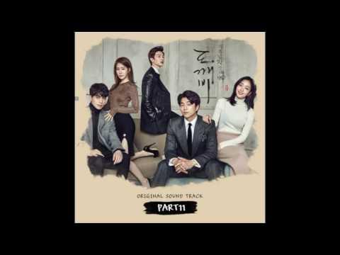 Stuck in love   김경희 에이프릴세컨드 tvN 쓸쓸하고 찬란하神    도깨비 금, 토요일 OST Part 11