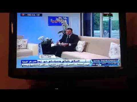 صحيفة المنافد على قناة الوطنية