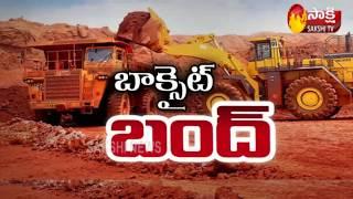 Paderu MLA Giddi Eswari Phone-Inn Over Bauxite Mining   Sakshi TV