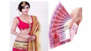 দেখুন টাকার বিনিময়ে নিউজ শেয়ার করেন নায়লা নাঈম | Naila Nayeem Breaking News