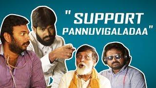 Enimae Support Pannuvingaladaa | Shutup Pannunga