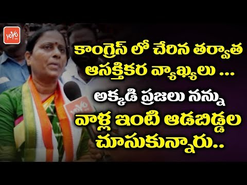 Konda Surekha Emotional Speech In Warangal | Telangana Congress | Revanth Reddy | YOYO TV Channel