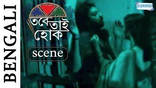 Swastika Mukherjee Makes Love - Tabe Tai Hok - Romantic Scenes